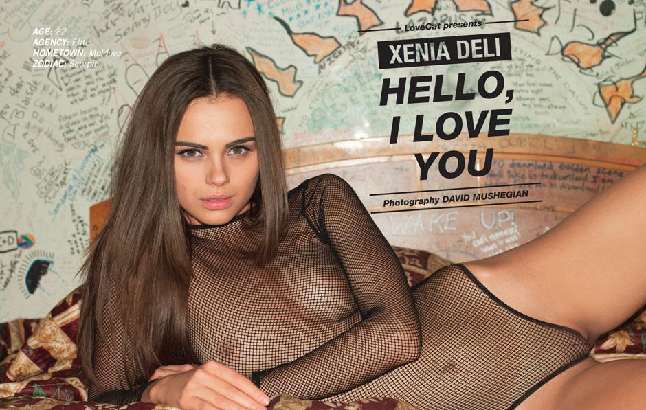 Ксения дели порно фото 59367 фотография